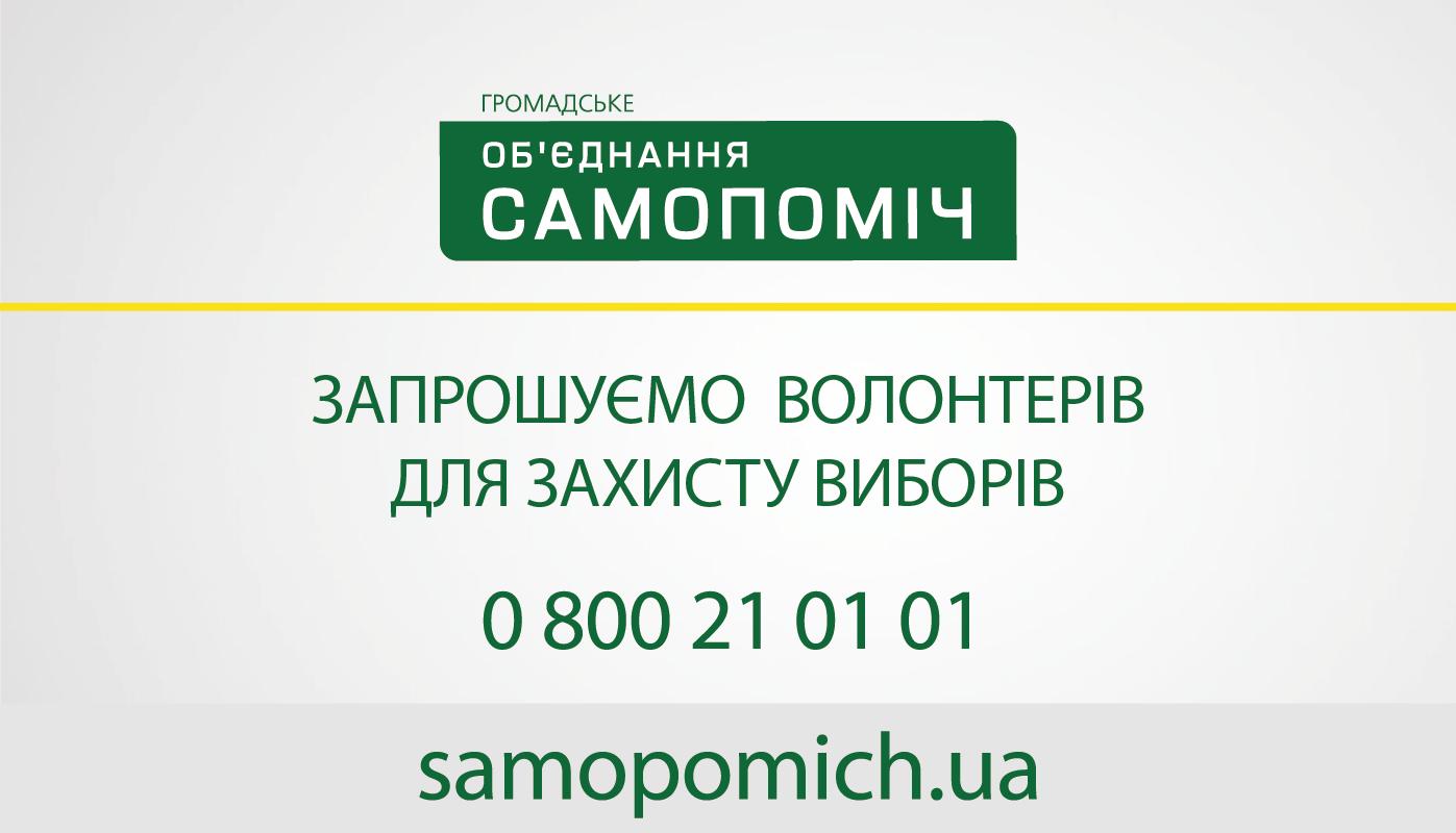 Великобритания рассмотрит ратификацию Соглашения об ассоциации Украины с ЕС в ближайшее время - Цензор.НЕТ 5330