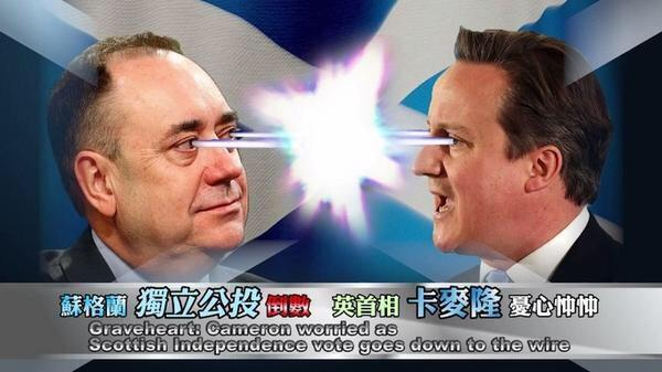 Seriously though, I love the Taiwanese news' take on proceedings http://t.co/s47d2ohmbM #indyref http://t.co/JJRLVBItPl