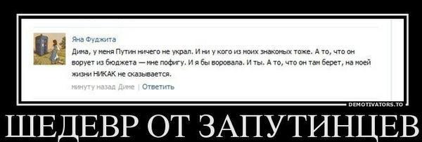Следственный комитет РФ: Савченко увезли на психиатрическую экспертизу - Цензор.НЕТ 5832