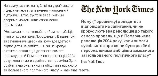 Европарламент принял новую резолюцию по Украине и призывает усилить санкции против РФ - Цензор.НЕТ 6676