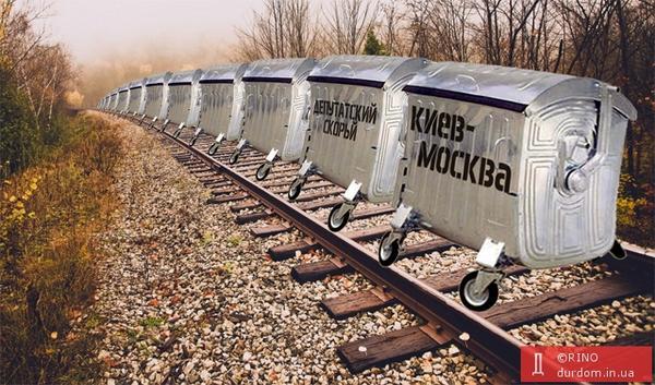 Порошенко назначил Москаля главой Луганской ОГА - Цензор.НЕТ 2679
