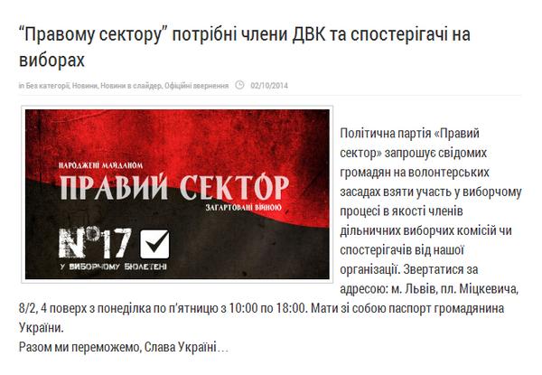 Великобритания рассмотрит ратификацию Соглашения об ассоциации Украины с ЕС в ближайшее время - Цензор.НЕТ 6439