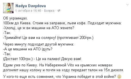 Украина через ОБСЕ требует от РФ объяснений относительно стягивания 50 тыс. российских военных к границе, - МИД - Цензор.НЕТ 6515