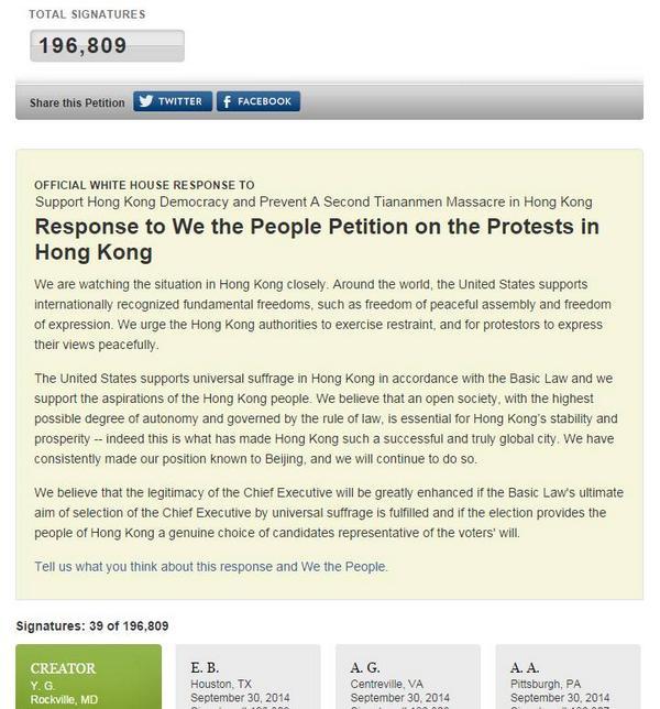 """【逾20万人联署  白宫回应支持港人争真民主(图)】日前,有民众在白宮辦公室網站上發起聯署,要求美國關注香港人爭取""""真普选""""拥有""""真民主"""",并制止北京""""六四""""慘劇在香港""""上 ... http://t.co/G2l3d6gwUZ http://t.co/HyXVfEXFUa"""