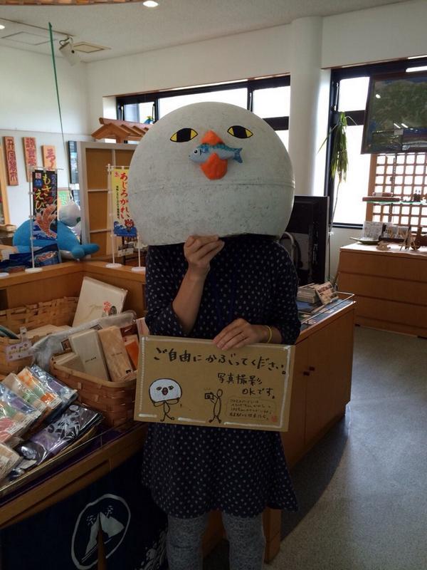 岩美町観光協会にかぶりものあります。浮きでつくったので、ちょっと重いです。 pic.twitter.com/GCDv75Vnt4