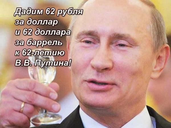 Путин продолжает убеждать россиян, что санкции пойдут РФ на пользу - Цензор.НЕТ 7964