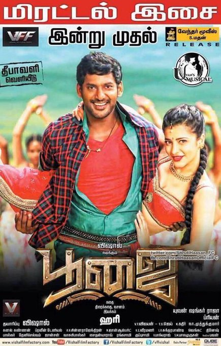 Poojai - Music Review