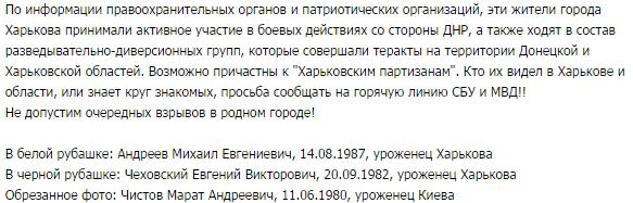 Украина получила канадский кредит на 2,3 млрд - Цензор.НЕТ 7078