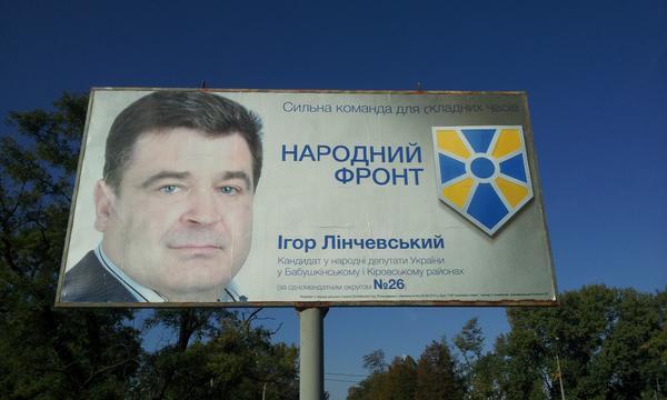 В Украине стартовал новый антикоррупционный финансовый образовательный проект - Цензор.НЕТ 6320