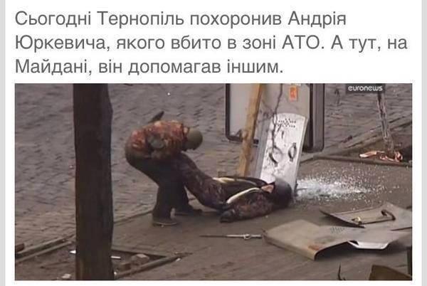 В Украине стартовал новый антикоррупционный финансовый образовательный проект - Цензор.НЕТ 2364