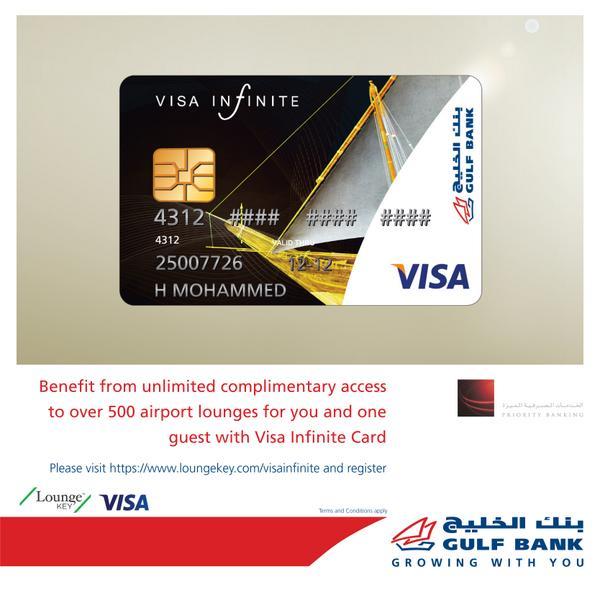 lounge key registration visa infinite