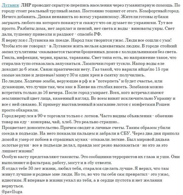 Экономика Финляндии в целом не пострадала от санкций ЕС в отношении России, - посол - Цензор.НЕТ 9545