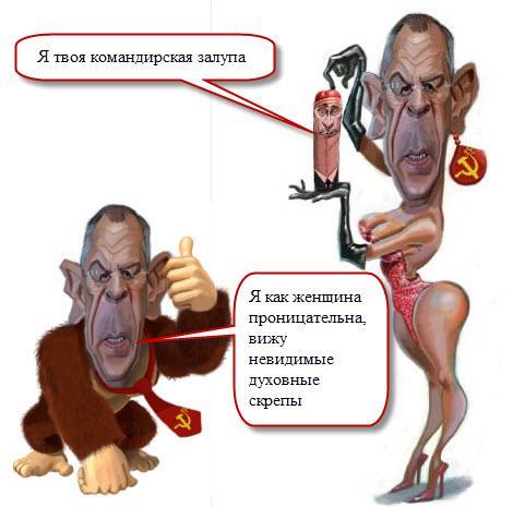 """Лавров: """"Надеюсь, правительство Украины сформируется в русле Порошенко. Яценюк безобразно высказывается о России"""" - Цензор.НЕТ 6589"""