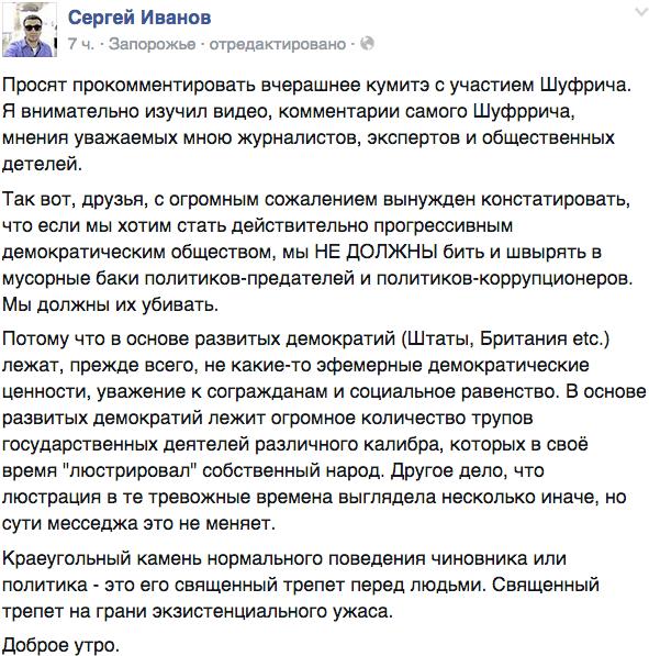 """Еврокомиссия оценила выполнение Украиной условий по либерализации визового режима с ЕС: """"Работа еще не завершена"""" - Цензор.НЕТ 9825"""