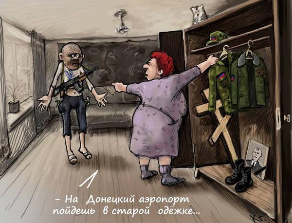 За сутки в Донецке пострадали 5 мирных жителей, 1 человек погиб - бои продолжаются, - мэрия - Цензор.НЕТ 901