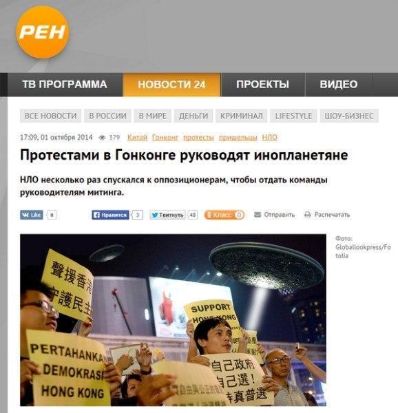 """Кремлевская пропаганда завралась о """"Днепре-1"""" - батальон не  выполнял задания на Луганщине, - Геращенко - Цензор.НЕТ 8913"""