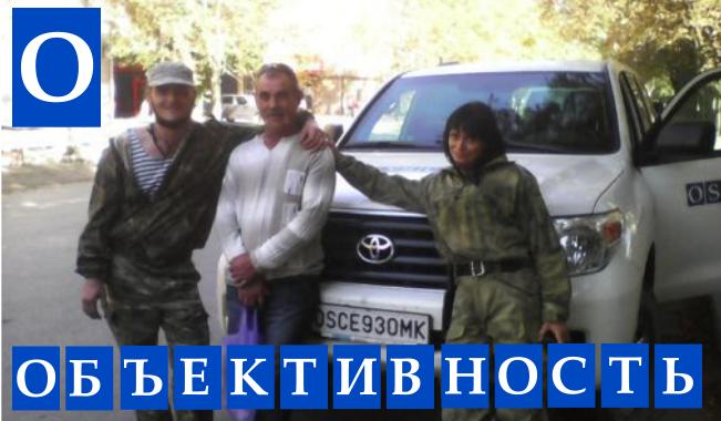 В Украину едет группа послов ОБСЕ - Цензор.НЕТ 4735