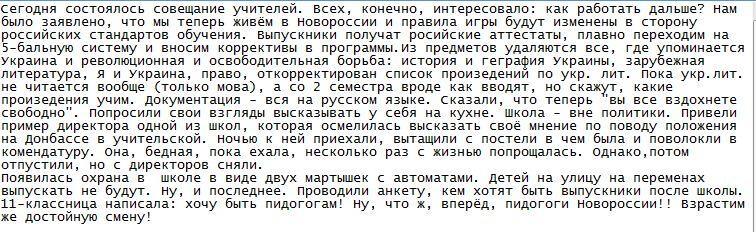 """За посягательства на территориальную целостность на Закарпатье закрыт фонд, связанный с """"Йоббиком"""" - Цензор.НЕТ 4472"""