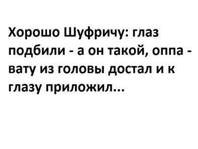 Немецкого священника вынудили покинуть Крым из-за непризнания Германией полуострова частью России, - ОБСЕ - Цензор.НЕТ 3846