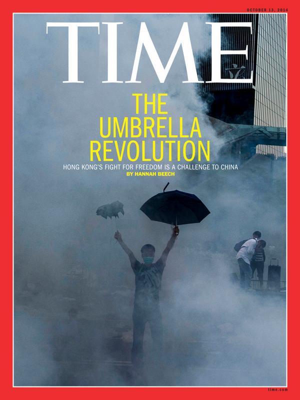 Portada de TIME sobre 'La Revolución del Paraguas'