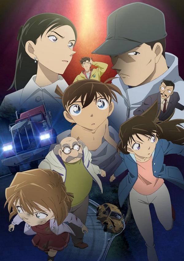 <명탐정 코난>연재 20주년 기념 스페셜 애니메이션<에도가와 코난 실종사건>, 12월 일본 방송 결정! 새로운 이미지 컷 또한 공개되었습니다! 예고편을 보러 가려면 클릭!http://t.co/Lp5G9MCoAj http://t.co/LlphiXRfis