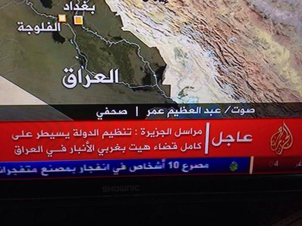 Début de révolte en Irak? - Page 6 By7rSpgCIAEpTr3
