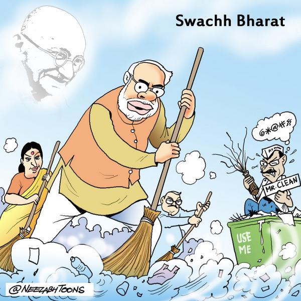 Cartoon Images On Swachh Bharat Abhiyan - impremedia.net