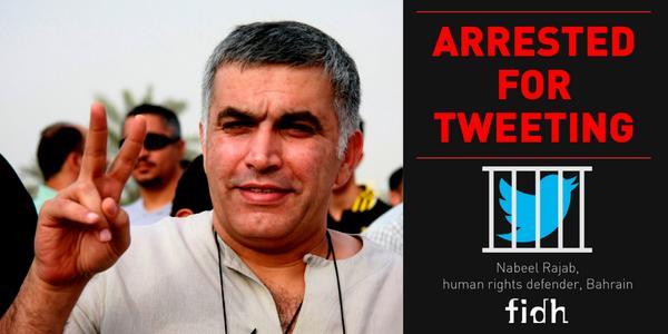 Thumbnail for #FreeNabeelRajab #ForFreedom