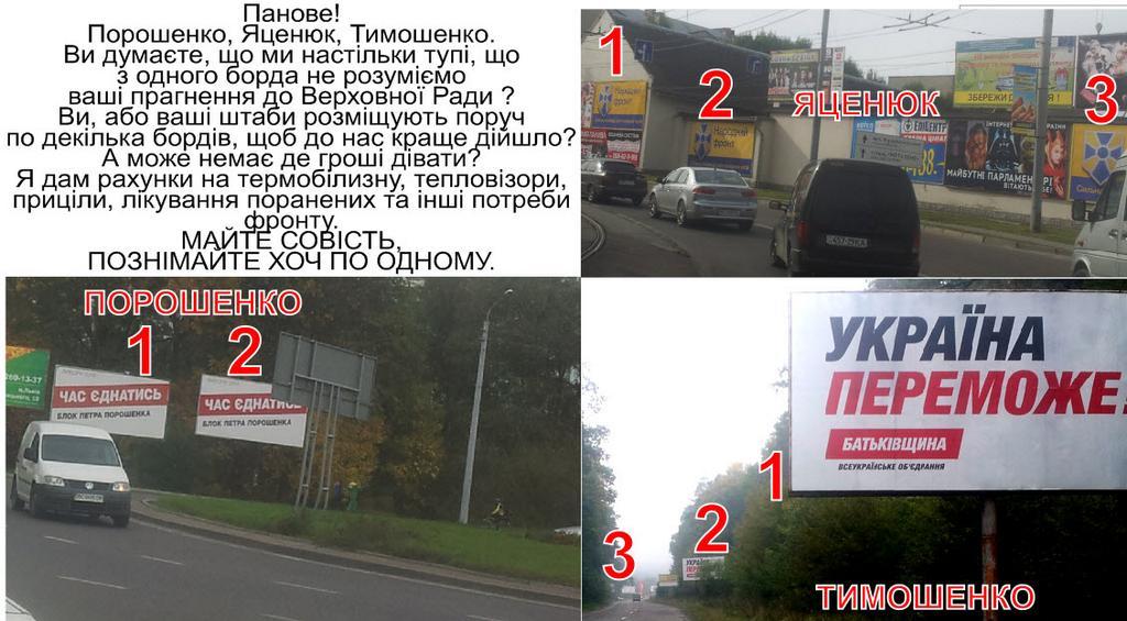 Украинские воины отразили 3 атаки боевиков на Донецкий аэропорт: трое защитников ранены, - Селезнев - Цензор.НЕТ 1658