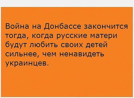 В аэропорту Донецка продолжается бой, есть раненные среди военнослужащих, - СНБО - Цензор.НЕТ 5568
