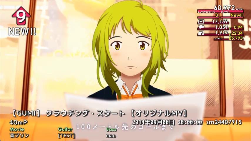週刊VOCALOIDとUTAUランキング #362・304 [Vocaloid Weekly Ranking #362] ByB9CerCAAAOMsS