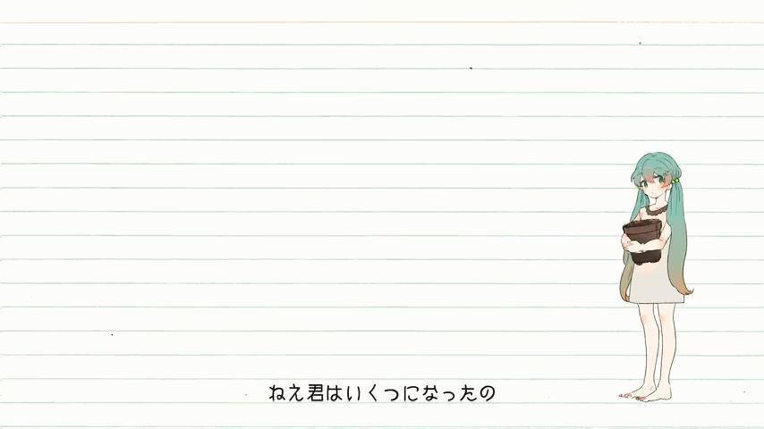 週刊VOCALOIDとUTAUランキング #362・304 [Vocaloid Weekly Ranking #362] ByCASXhCAAAircg