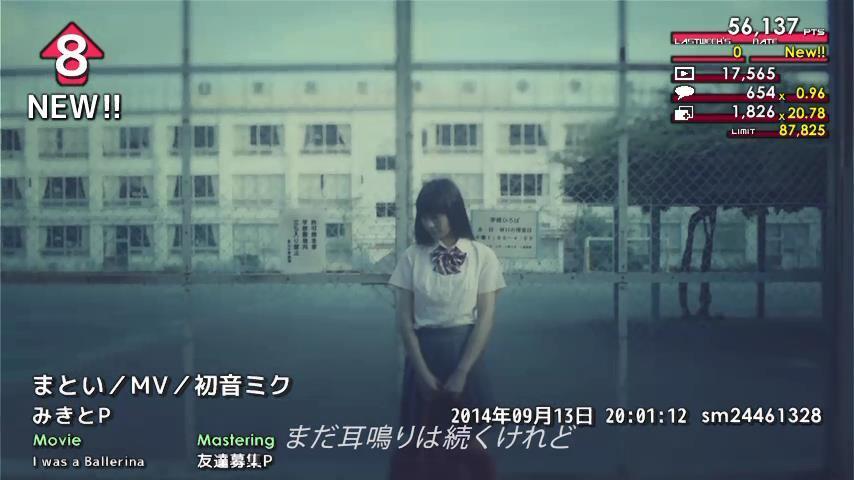 週刊VOCALOIDとUTAUランキング #363・305 [Vocaloid Weekly Ranking #363] ByCKpyeCAAA7NVs