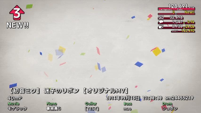 週刊VOCALOIDとUTAUランキング #363・305 [Vocaloid Weekly Ranking #363] ByCNm7ECQAElCgE