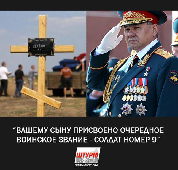 Военная прокуратура РФ отказалась проводить проверку гибели 159 военнослужащих - Цензор.НЕТ 390