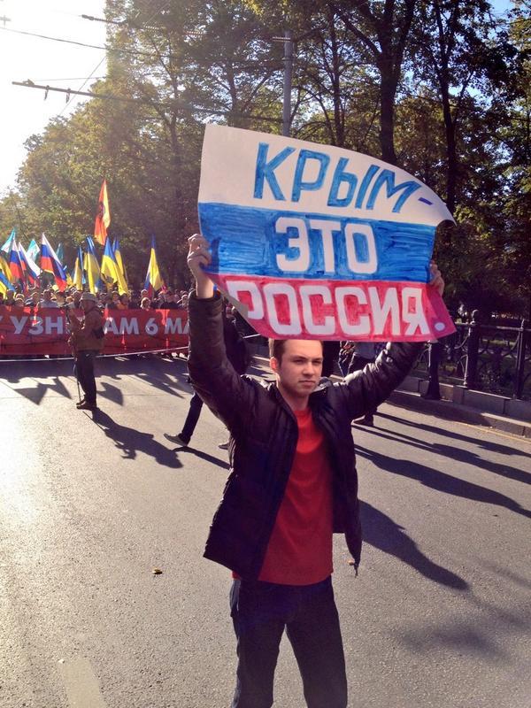 Марш мира! Я выразил свою позицию! Накинулись как вороны! http://t.co/KwRvmnSKBS