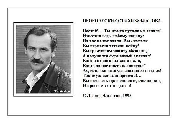 В Мининфраструктуры продолжают работать коррупционные схемы времен Януковича, - источник - Цензор.НЕТ 2642