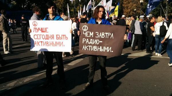 Фотоотчёт с «Марша Мира» предателей России
