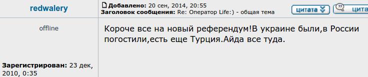 В оккупированном Крыму упали объемы производства и строительства, - Госстат РФ - Цензор.НЕТ 593