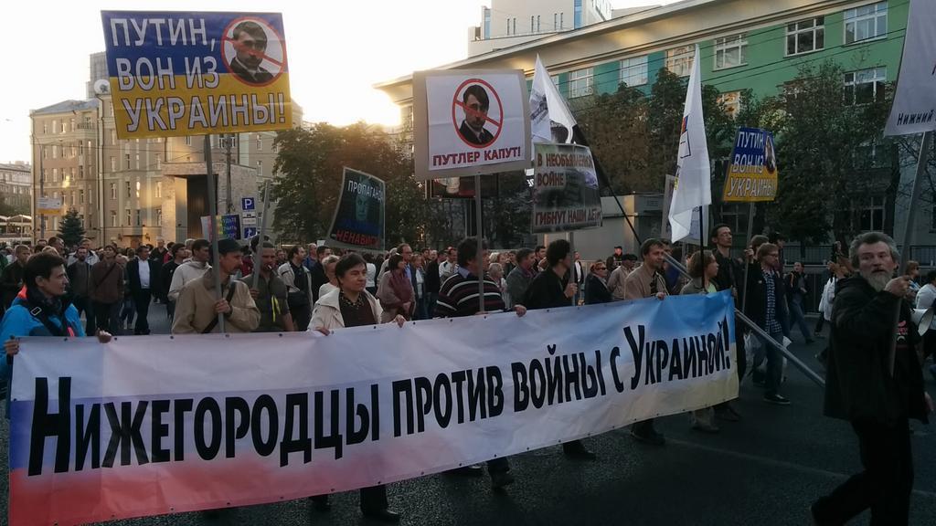"""""""Путин, пошел вон!"""", - около 1,5 тысяч человек вышли на Марш мира в Одессе - Цензор.НЕТ 5353"""