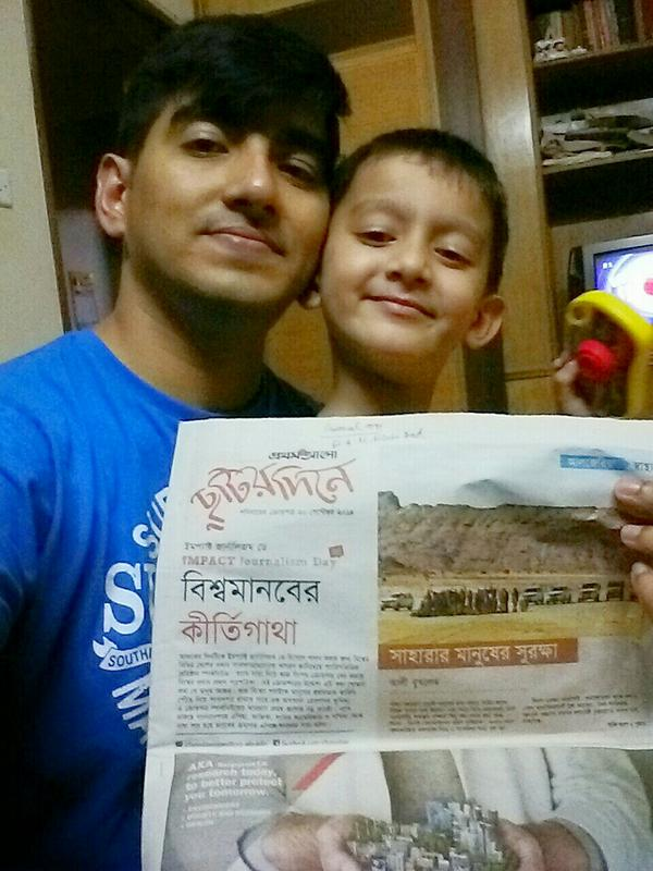 ProthomAlo - Twitter Search