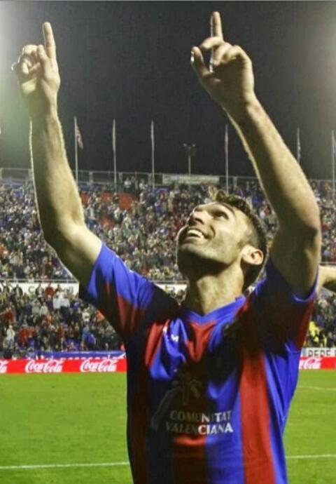El Granada CF quiso fichar a dos jugadores con pasado madridista del Levante UD