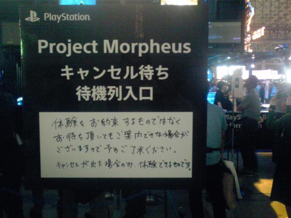 TGSで行列だったProject MorpheusがデジタルコンテンツEXPOに登場いたします。10月23日から26日まで開催しますが、23日は事前予約が必要ですのでお気を付けください。 http://t.co/sXa0hnugEG http://t.co/oOVEJu3Z1B