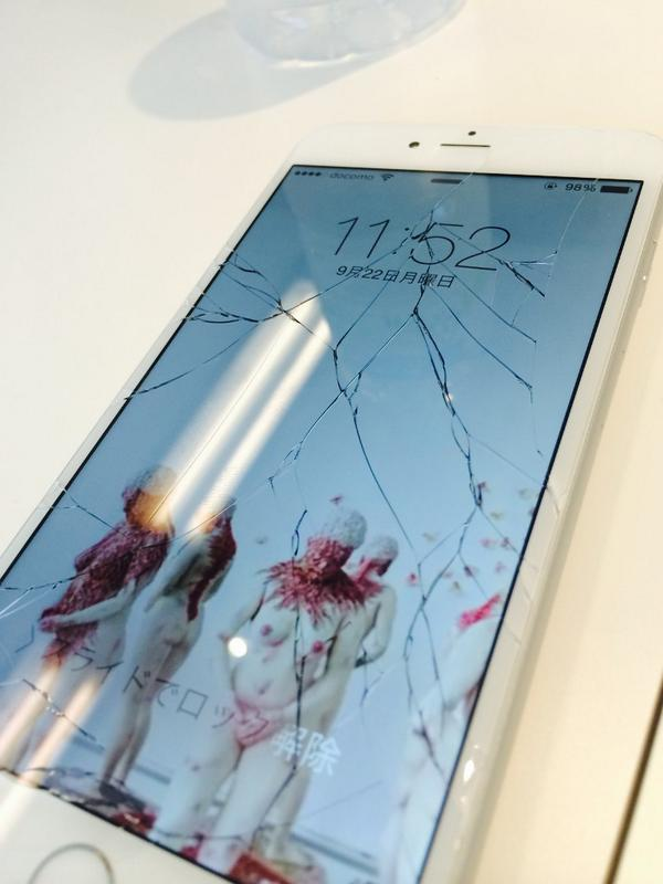 わあ... RT @sekine_san: iPhone6+はケツポケットに入れて座るだけで割れるらしい。勉強になります。 http://t.co/MtBdxsuUaN