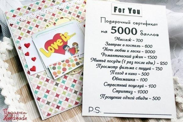 chastnoe-russkaya-lyubit-anal