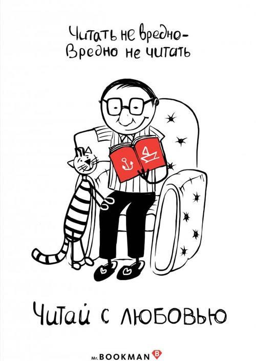 Книги с прикольными картинками