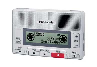 見た目はカセットテープなICレコーダーをパナソニックが発売。リールが回って分かりやすい…というのですが、若い人にはむしろ難解かも^編 bit.ly/1uRRS4p pic.twitter.com/TWuCHNtlFL