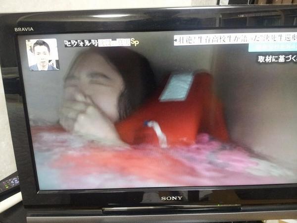 """헉!!!!!!!!!! RT @www8860: """"피눈물납니다@dosikgong: 일본열도를 울린 바로 그 장면 세월호 이게 허위사실이라면 후지TV를 고발하기 바랍니다 http://t.co/pL3MN8IBWW 8:27 pm - 14년 9월월 22일"""""""