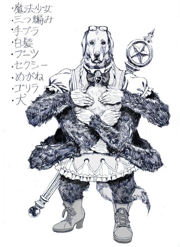 できましたー #フォロワーさんの好きな要素を詰め込んだ創作女子を描く http://t.co/1Boyuq9sqS