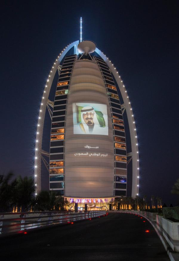Wishing Saudi Arabia a happy National Day #BurjAlArab #KSA http://t.co/xP6vVkSDPc